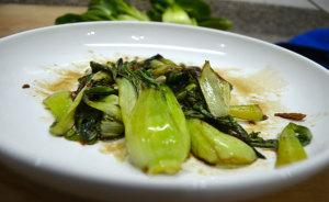 Stir-Fried Garlic & Ginger Bok Choy