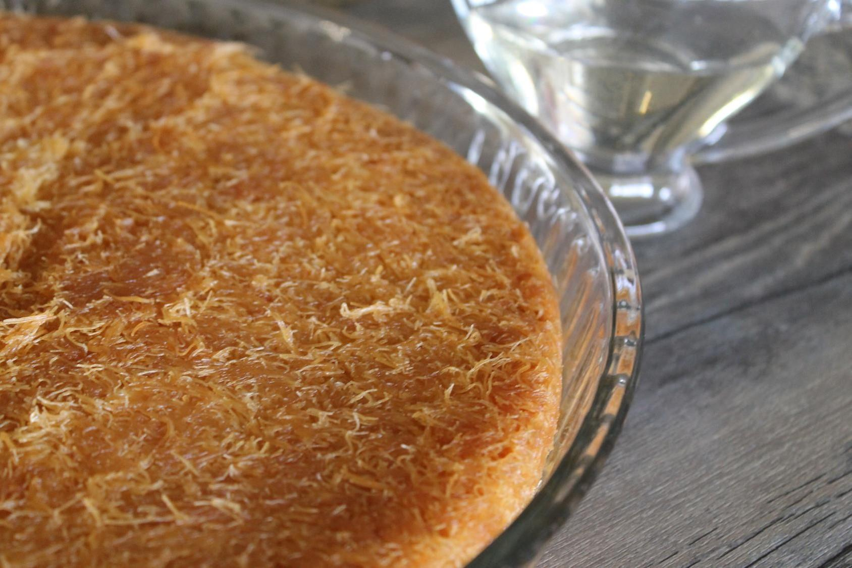 Mastering the Art of Konafa